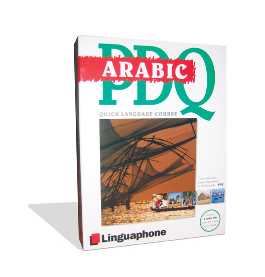 Arabic beginners language course PDQ