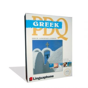 Linguaphone Greek PDQ Beginners Greek course