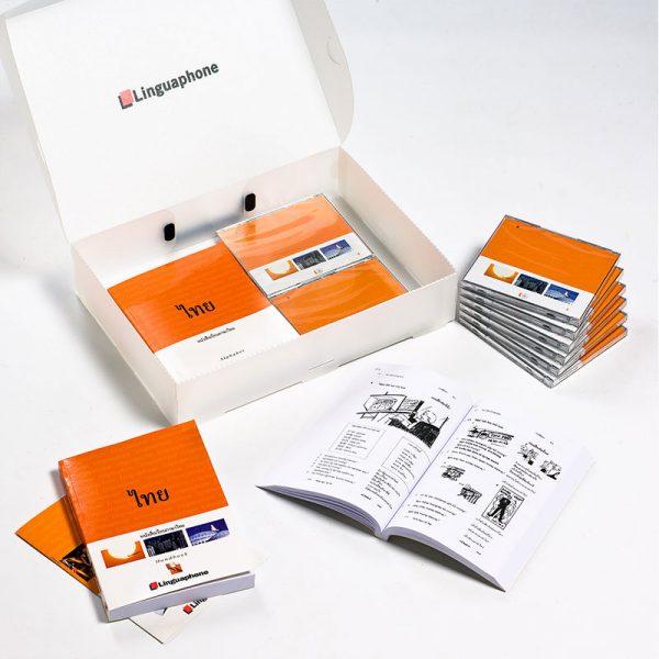 Linguaphone Thai Complete course